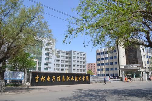 電子信息技術學院